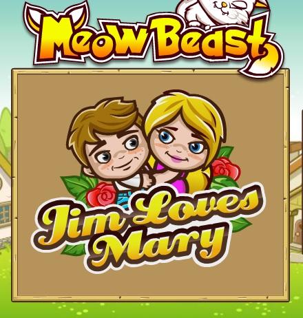 Игра Джим Любит Мэри