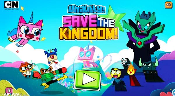 Игра Юникити: спасти королевство